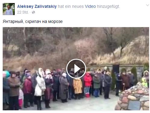 Palmnicken, Video Aleksey Zalivatskiy