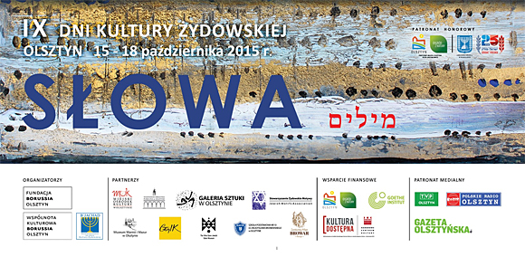 IX. Tage der jüdischen Kultur 2016 in Olsztyn